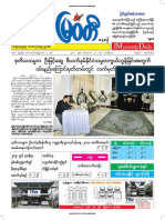 28 9 2018 Themyawadydaily