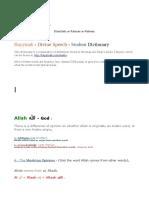 Bay Yin Ah Arabic Dictionary