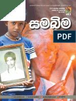 82nd Samabima Newspaper - August _September Issue