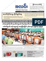 Myanma Alinn Daily_  29 Sep 2018 Newpapers.pdf