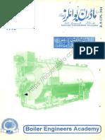 Modran Pakistan Boiler-18.pdf
