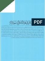 Aurat Par Tashadud |/Woman PunishmenT  8151