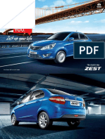Buy Tata Zest – Best Sedan Car in Nepal by Tata Motors