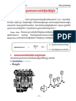 Lesson-02-Firing-Oder-of-Engine.pdf