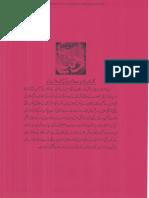 Aurat Par Tashadud |/Woman PunishmenT  8214
