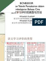 BCNB2033R_Topik2