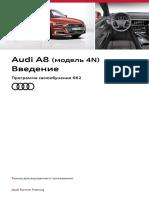 SSP 624 Moteur V6 TFSI de 3,0l Audi EA837 4e Génération (Evo)