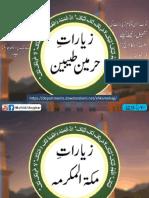 Zyaraat Makkah
