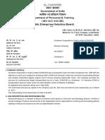 7-15-2018-PESB_1.pdf