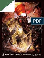 Overlord Volumen 9.pdf