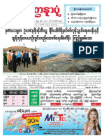 Yadanarponnewspaper1.10.2018.pdf