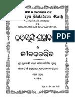 kabisuryab.pdf