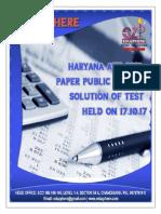 Haryana AEE Civil Paper Public Health Solution of Test Held on 17.10.17