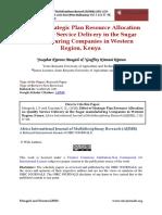 Strategicplanfinal.pdf