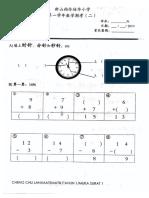 2013122308271274158.pdf