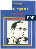 Dr. Babasaheb Ambedkar Writings and Speeches Vol. 15