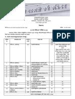 40th BCS Advertisement Download PDF, BPSC.GOV.BD, bdjobs.guru