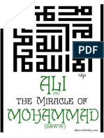 Ali the Miracle of Muhammad