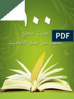 15..pdf