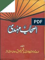 Asha Be Mehdi