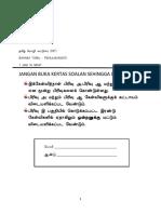 Bahasa Tamil Kertas 2 Penulisan 2016
