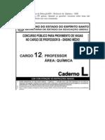 CESPE - SEDU - ES - Professor de Química - Resoluç]ao Comentada