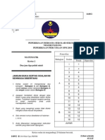 TRIAL MATE SPM 2010 Pahang Paper 2+Answer