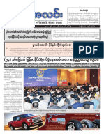 Myanma Alinn Daily_  02 Oct 2018 Newpapers.pdf
