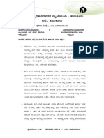 Written Arguements of Ptcl Case on Behalf of Purchaser