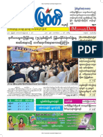 Myawady Daily Newspaper
