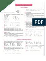Μαθηματικά Α΄Γυμνασίου, 1.4. Ευκλείδεια διαίρεση - διαιρετότητα, Ασκήσεις
