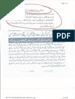 Aqeeda-Khatm-e-nubuwwat-AND NANASHIAT KA NASOOR  8275