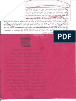 Aqeeda-Khatm-e-nubuwwat-AND -ISLAM-Pakistan-KAY-DUSHMAN... 8296