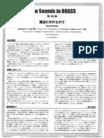 曼哈頓奇緣-總譜.pdf