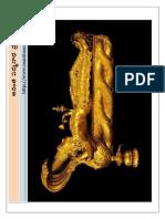 anantatelugu.pdf