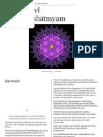 Devi Mahatmyam IBook v11 -English (1)