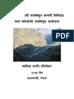 Madya Bhotekoshi Report Chaitra 2073 Final