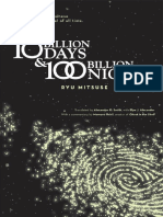 Ten Billion Days and One Hundred Billion Nights [VIZ][Google Play]