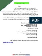 Teachguideprim6.pdf