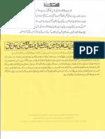 Aqeeda-Khatm-e-nubuwwat-AND -ISLAM-Pakistan-KAY-DUSHMAN...  8321