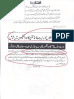 Aqeeda-Khatm-e-nubuwwat-AND -ISLAM-Pakistan-KAY-DUSHMAN...  8322