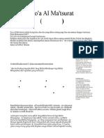 AlMatsurot-doa matsur.pdf