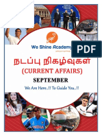 Today Tamil Current Affairs 30.09.2018