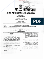 National Security Guard Adjustment of Jurisdiction Rule, 1987