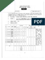 Advertisement_43_2016.pdf
