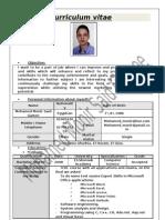 Mohamed Monir CV Updated