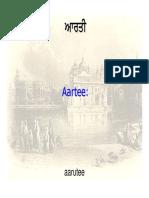 Aarti (Gurmukhi,Romanized,English).pdf