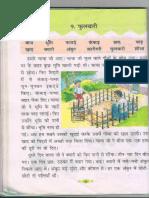 Phulwari Hindi2