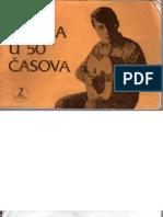 Gitara u 50 casova