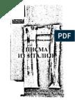 Ljubomir Nenadovic - Pisma Iz Italije